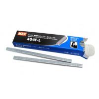 Скобы для степлера Max HT-S45E, 3000 шт/уп Япония