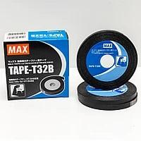 Лента для степлера армированная Max T32B (5 шт) 0,25, 32 м, для HT-S45 (TP91510)