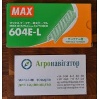 Скобы для садового степлера MAX TAPENER (4 800 ШТ) (Япония)